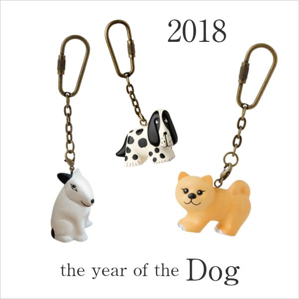 2018dog