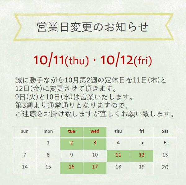 4D10AF44-CB13-4EC0-8CD9-9002CD522606