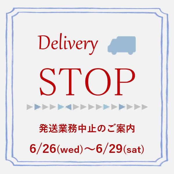 deliverystop