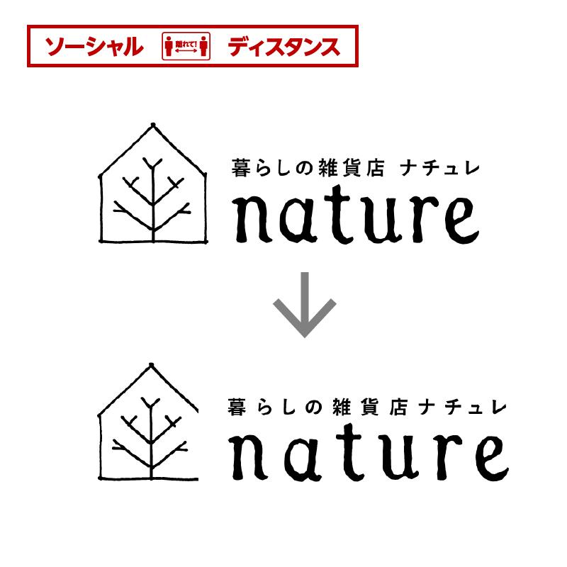naturekurashilogo-social4