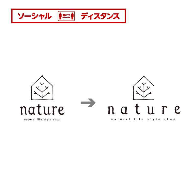 naturelogp-social5