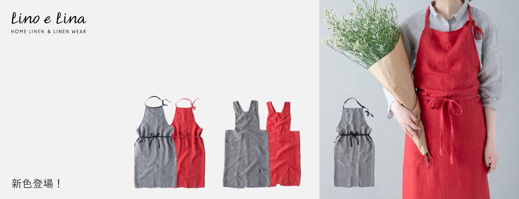 apron-new-top-bn
